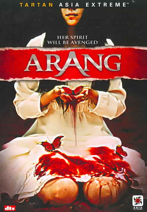 ARANG BY CHOO,SO-YEONG (DVD)